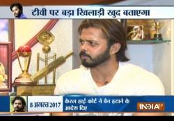 Sreesanth India TV