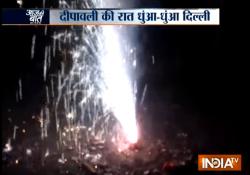 Diwali Aaj Ki Baat