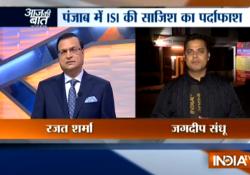 Aaj Ki Baat_IndiaTV