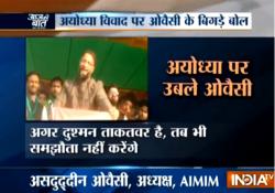 IndiaTV_AajKiBaat