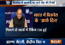 Aaj ki  Baat 31 Oct Jaitely