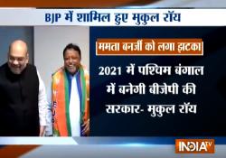 BJP Mukul Roy