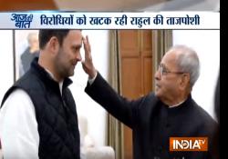 Rahul with Pranab