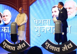 BJP President replies to questions in India TV conclave Chunav Manch in Ahmedabad